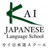 KAI SCHOOL