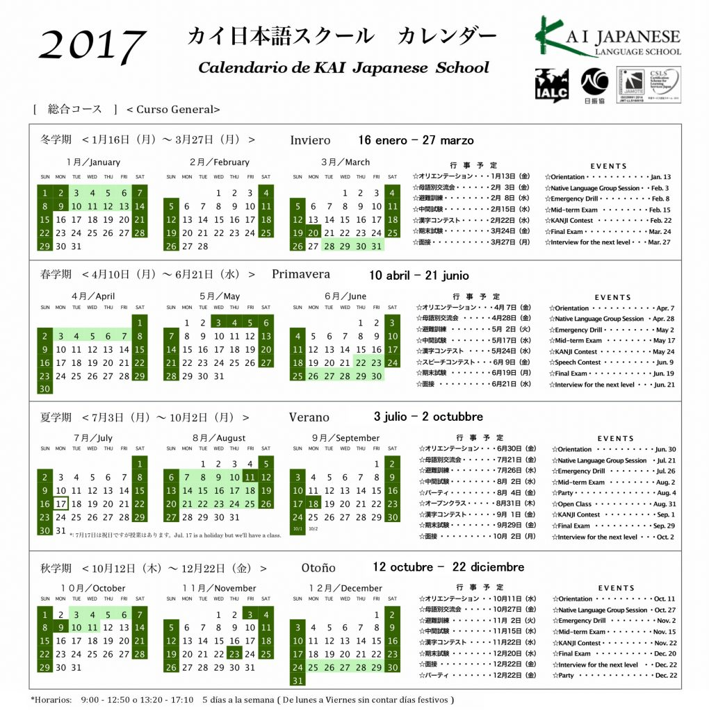 CALENDARIO KAI 2017 ESPAÑOL (general course)